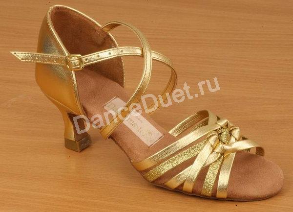 Танцмастер 1716