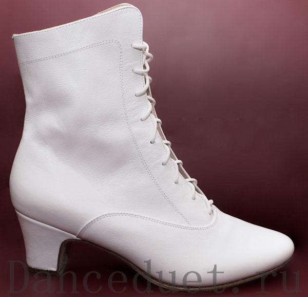 Обувь для Снегурочки